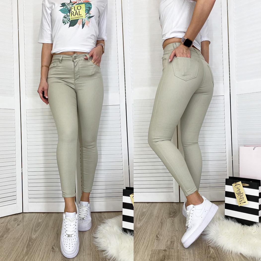 0235 Free blue джинсы женские бежевые весенние стрейчевые (26-31, 8 ед.)