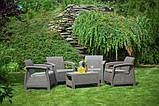 Комплект садових меблів зі штучного ротангу CORFU QUATTRO SET капучіно ( Allibert ), фото 5