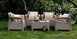 Комплект садових меблів зі штучного ротангу CORFU QUATTRO SET капучіно ( Allibert ), фото 10