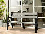 Тримісна лавка MONTERO TRIPLE SEAT BENCH графіт-свіло-сірий ( Keter ), фото 3