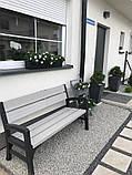 Тримісна лавка MONTERO TRIPLE SEAT BENCH графіт-свіло-сірий ( Keter ), фото 6
