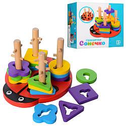 Деревянная игрушка детская MD 1027 геометрика