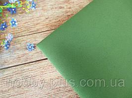 Фоамиран 1 мм, 50х50 см, цвет ТЕМНО-ЗЕЛЕНЫЙ (травяной)