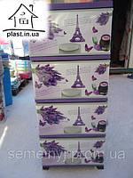 Пластиковый комод Elif Plastik (Элиф) Париж