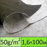 Агроволокно черно-белый 50g/m2 1,6х100м
