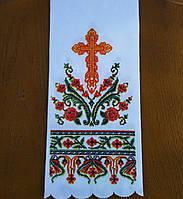 Рушник  маленький с крестом 0.16*150, фото 1