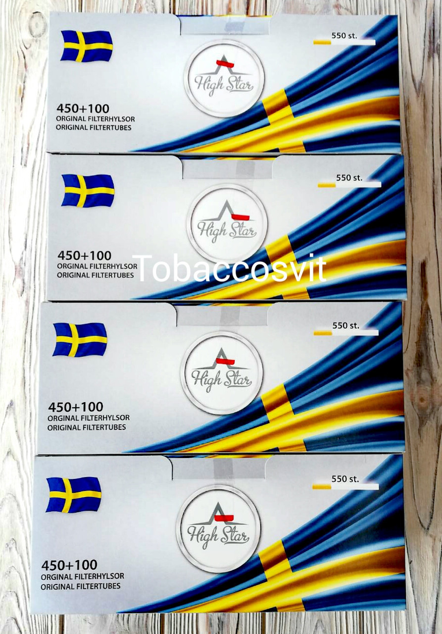 Шведские гильзы Хай Стар 2200 гильз. Супер цена