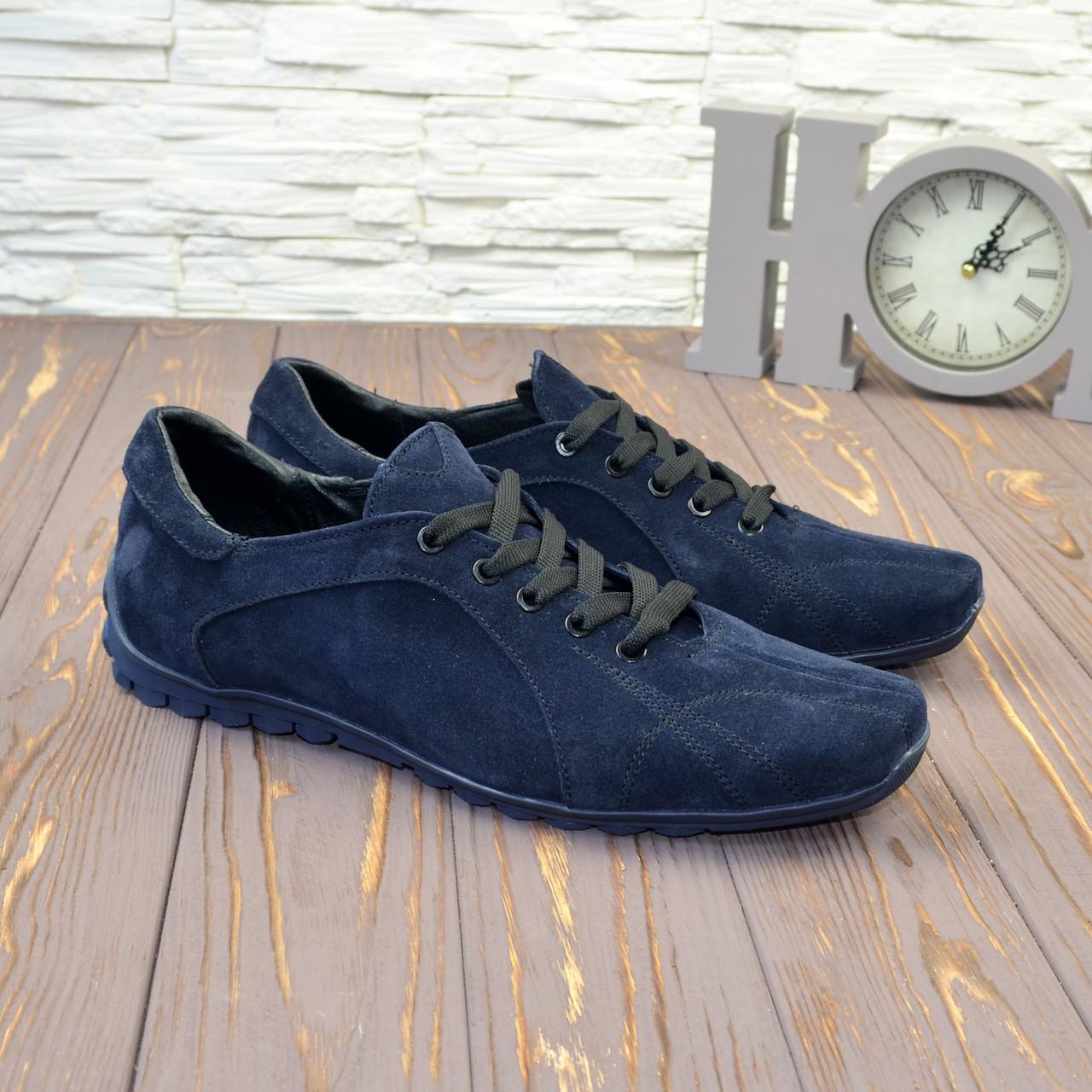 Туфли мужские замшевые на шнуровке, цвет синий