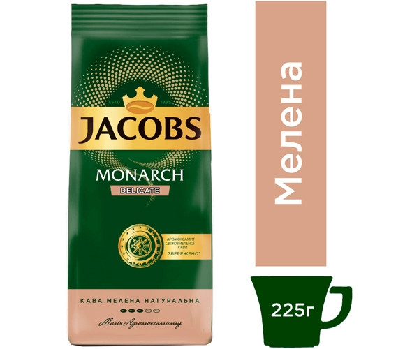 Кофе Jacobs Monarch Delicate молотый 225 г (8714599101919)