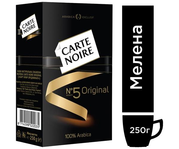 Кава Carte Noire Original мелений 250 г (8714599104163)