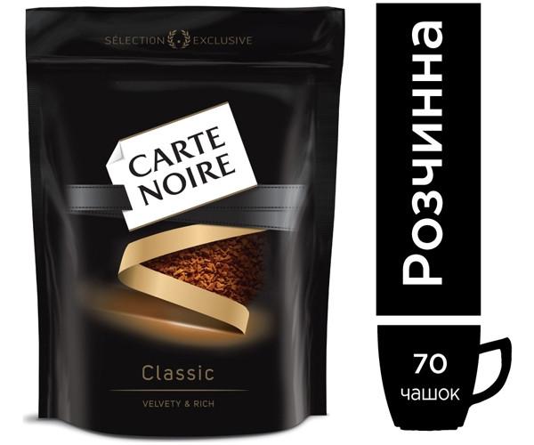 Кофе Carte Noire Classic растворимый 140 г (8714599104194)