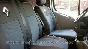 Чехлы на сидения Dacia (Дачиа) фирм Элегант