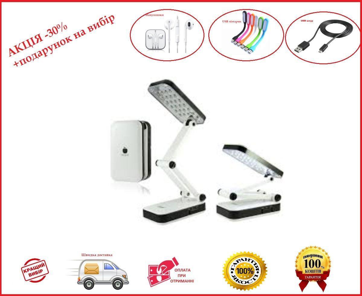 Лампа аккумуляторная светодиодная 24LED YT666