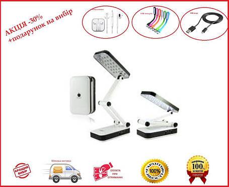 Лампа аккумуляторная светодиодная 24LED YT666, фото 2