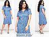 Летнее женское платье в горох из штапеля (3 цвета) - ЕЕ/-8613/1 - Голубой
