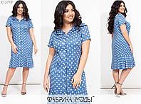 Літнє жіноче плаття в горох з штапелю (3 кольори) - ЇЇ/-8613/1 - Блакитний, фото 1