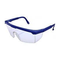 Защитные очки для мастера маникюра, синие