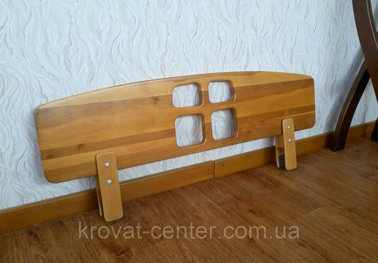 """Деревянный защитный барьер для кровати от производителя """"Домик"""" (цвет на выбор) 100 см."""