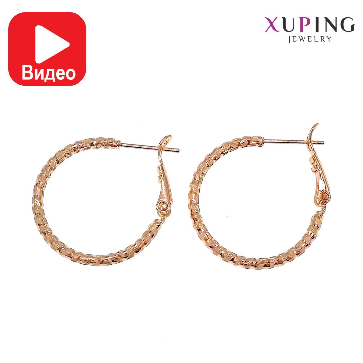 Серьги-кольца Xuping, размер 24х2 мм, вес 3 г, позолота 18К, ХР00519 (1)