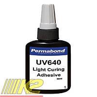 Permabond UV640 50 мл Клей отверждаемый ультрафиолетом