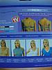 Бюстгальтер Comfortisse Bra цветные набор(3шт), фото 5