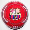 Мяч футбольный FC Barcelona размер 2