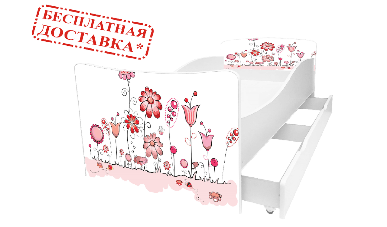 Детская кровать Киндер 49. Цветы.