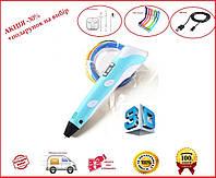 3D ручка Smart 3D Pen 2