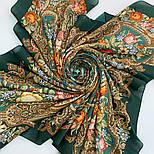 Берегиня 1049-9, павлопосадский платок из вискозы с подрубкой, фото 2