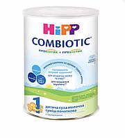 Детская сухая молочная смесь HiPP Combiotiс 1 начальная 350 гр.