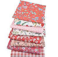 Набор ткани для рукоделия Коралловый с растительными орнаментами  - 8 отрезов 40*50 см, фото 1