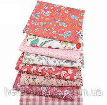 Набор ткани для рукоделия Коралловый с растительными орнаментами  - 8 отрезов 40*50 см