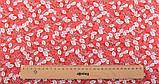 Набір тканини для рукоділля Кораловий з рослинними орнаментами - 8 відрізів 40*50 см, фото 8