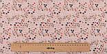 Набір тканини для рукоділля Кораловий з рослинними орнаментами - 8 відрізів 40*50 см, фото 9