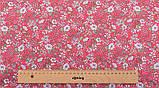 Набір тканини для рукоділля Кораловий з рослинними орнаментами - 8 відрізів 40*50 см, фото 10