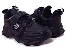 Кроссовки для мальчика Clibee VOGUE, черный (р.32,33,36,37)