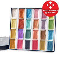 Набор для рисования. Акварельные краски для рисования с перламутром ( металлик) 24 цвета