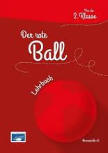 Der Rote Ball Lehrbuch / Учебник для детей
