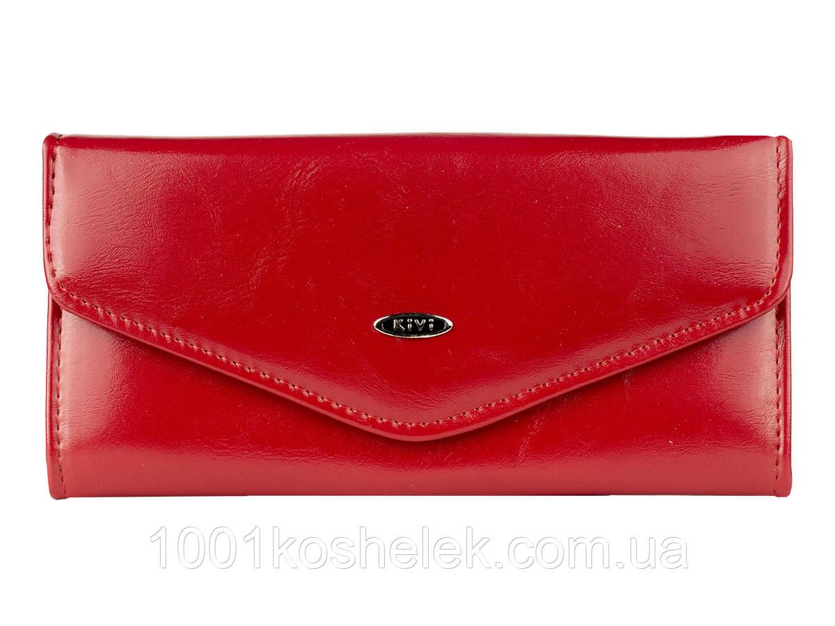 Кошелек женский конверт Kivi Red 651Масло