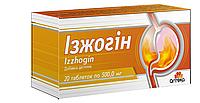 Ізжогін табл по 500 мг, №20
