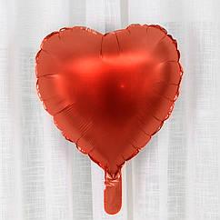Шарик (45см) Сердечко красное матовое