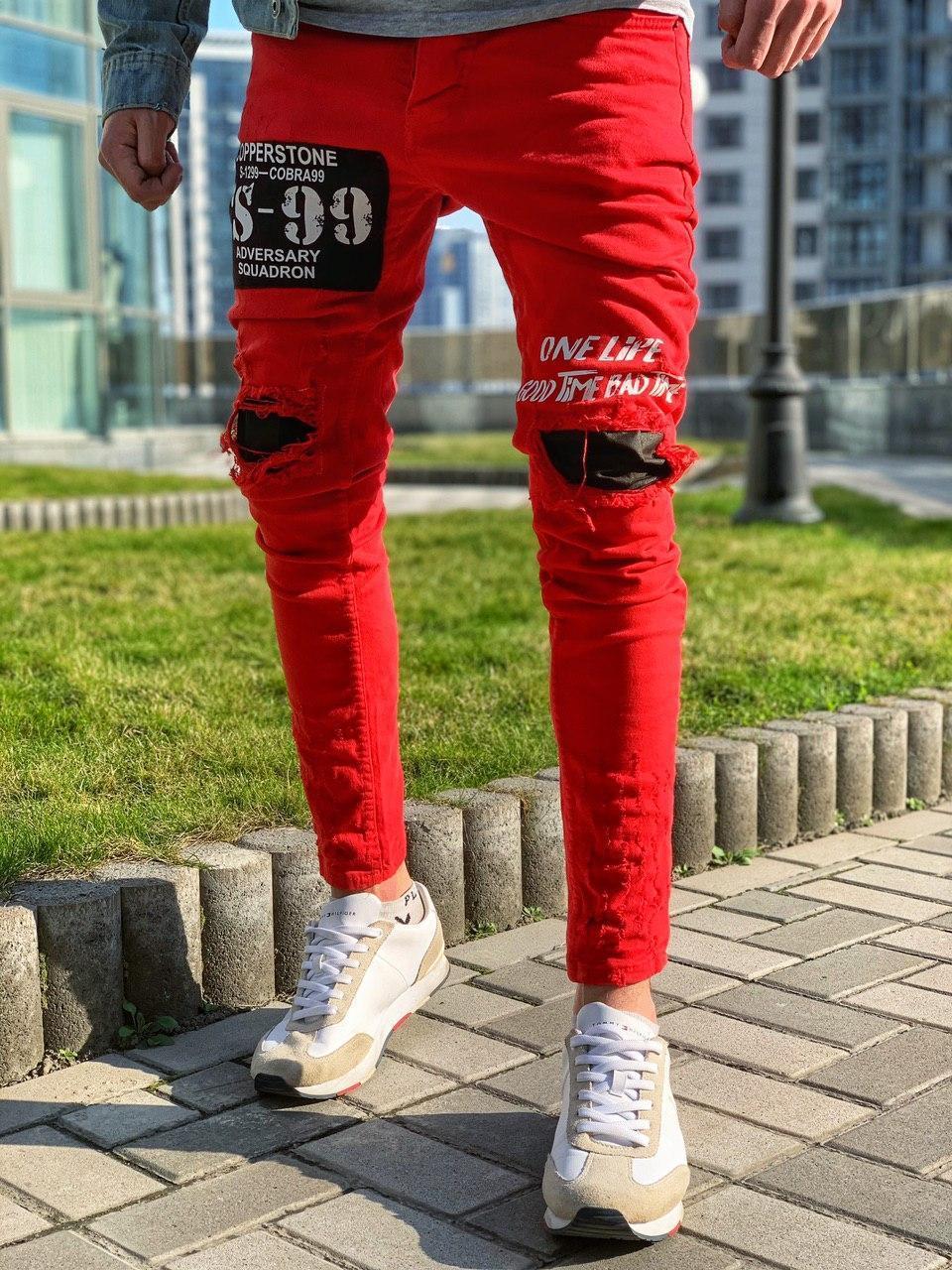 Чоловічі джинси завужені Mariano 3