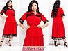 Платье женское миди с декором из кружева (5 цветов) ЕЕ/-8624/1 - Красный