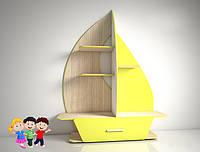 Стеллаж «Корабль мечты» Design Service (В*Ш*Г) 1260*940*365мм желтый
