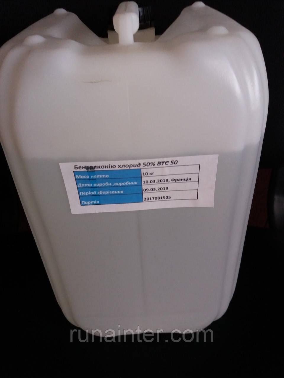 Бензалкония хлорид 50, Франция