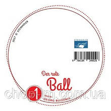 Der Rote Ball CD / Аудио диск