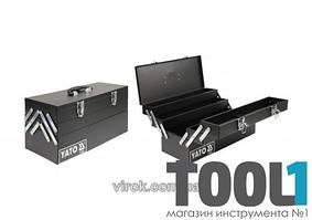 Стальной раскладной инструментальный ящик 460х200х225мм Yato YT-0885