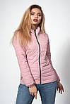 Женская демисезонная куртка. Код модели К-66-37-20 Б. Цвет электрик., фото 10