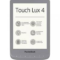 Електронна книга з підсвічуванням PocketBook 627 Touch Lux4 Matte Silver (PB627-S-CIS)