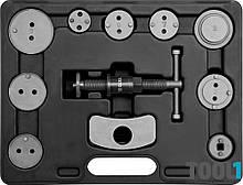 Набор ручных сепараторов для тормозных зажимов 11 шт .Yato YT-0681